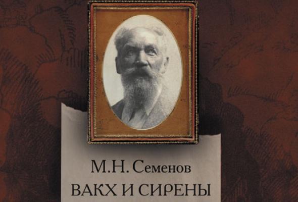 5биографий бунтарей - Фото №3