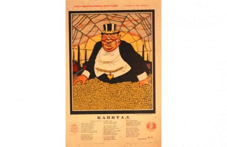 Виктор Дени. Плакаты и графика 1920-1940-х годов