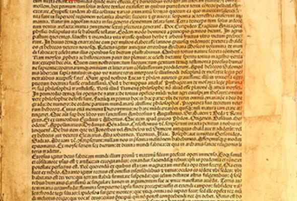 Семейное книжное собрание XV-XIX веков - Фото №1