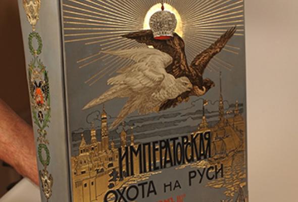 Семейное книжное собрание XV-XIX веков - Фото №2