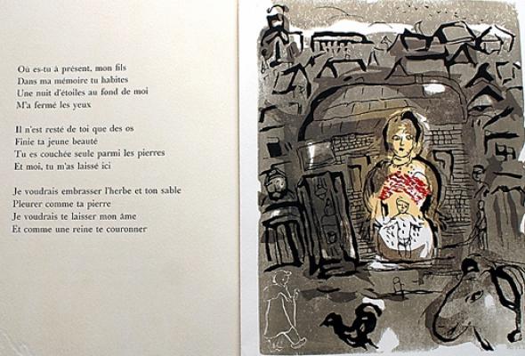 Марк Шагал - мастер livre d'artiste. Избранные листы - Фото №0