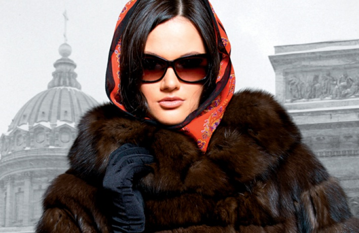 Elena Furs Exclusive