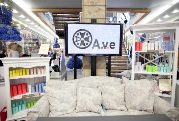 Новая люксовая аптека A.v.eвБарвихе - Фото №3