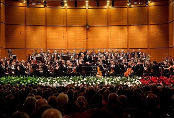 Миланский симфонический оркестр им. Джузеппе Верди - Фото №3