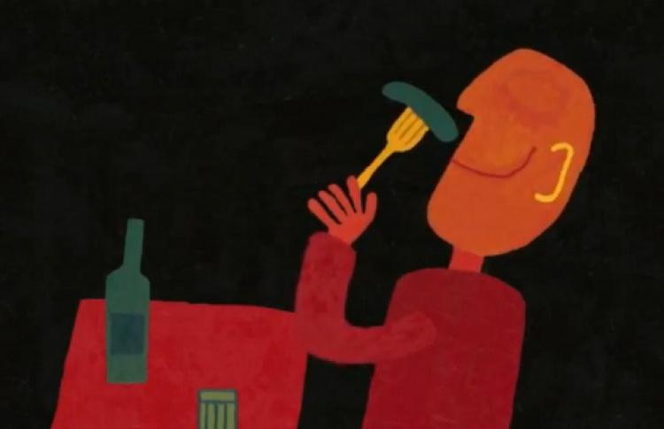 «МультТендер» отмузея современного искусства Эрарта