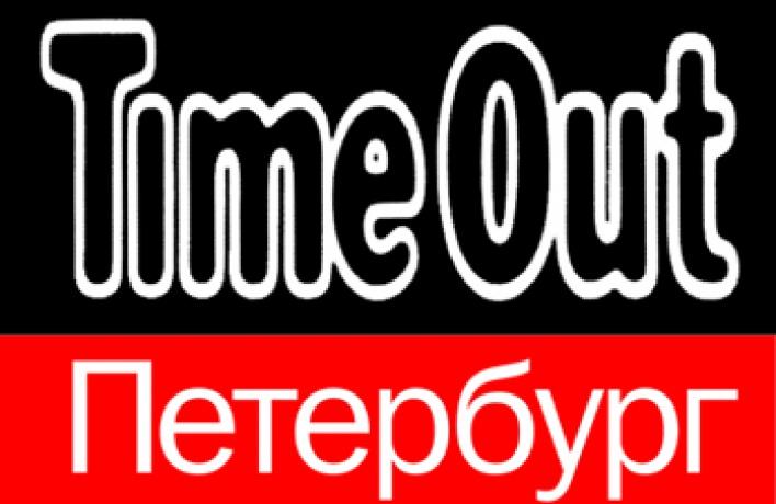 Time Out в«Сапсане»