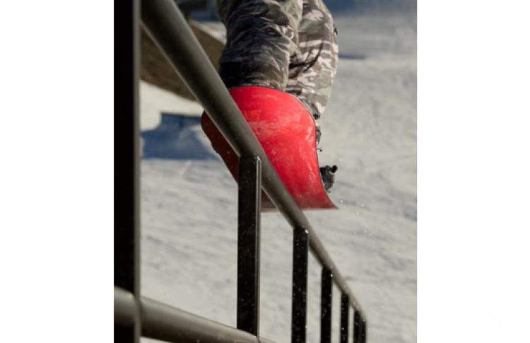 Сноубордический парк