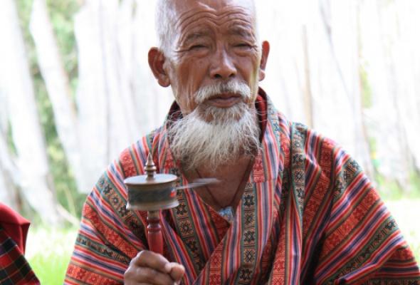 Бутан— страна Громового Дракона - Фото №0