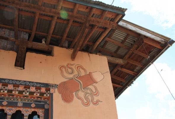 Бутан— страна Громового Дракона - Фото №6