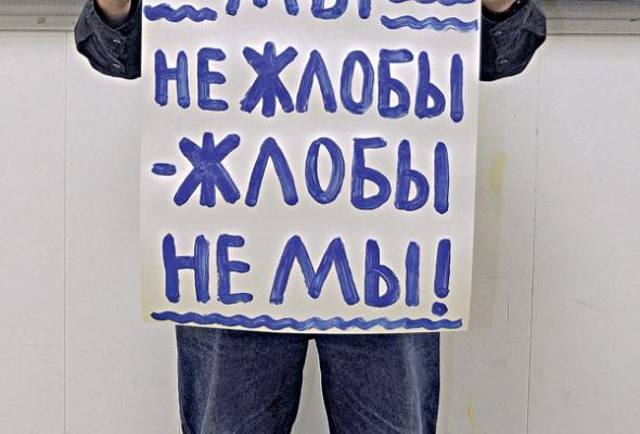 Кто такие петербуржцы - Фото №0
