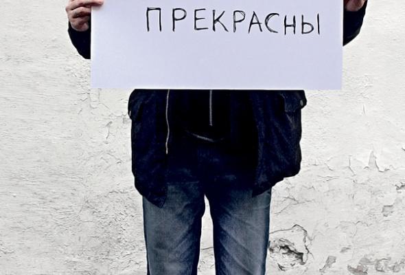 Кто такие петербуржцы - Фото №1