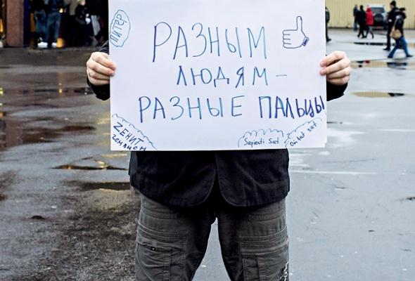 Кто такие петербуржцы - Фото №2
