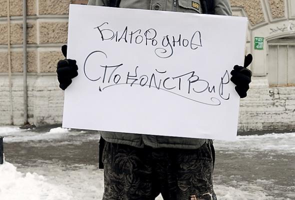 Кто такие петербуржцы - Фото №8