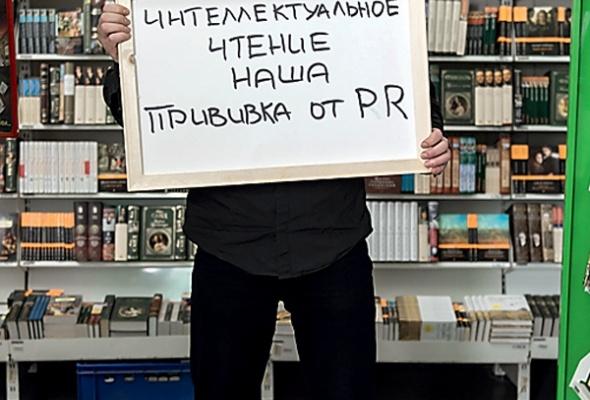Кто такие петербуржцы - Фото №9
