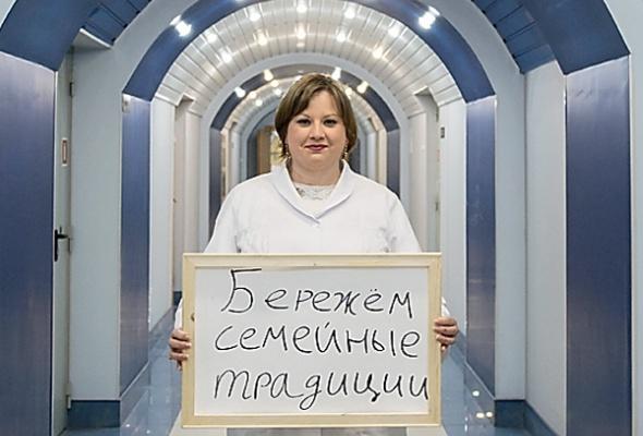 Кто такие петербуржцы - Фото №10