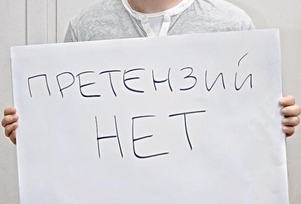 Кто такие петербуржцы - Фото №11