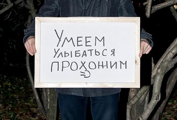 Кто такие петербуржцы - Фото №14