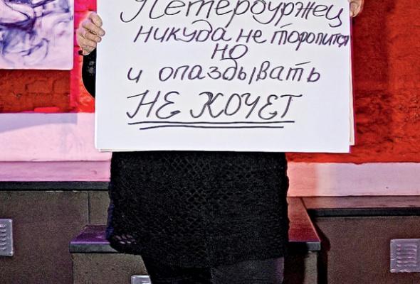 Кто такие петербуржцы - Фото №15