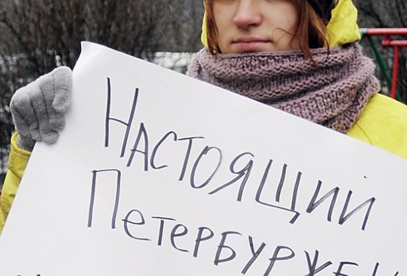 Кто такие петербуржцы - Фото №16