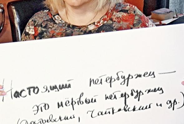 Кто такие петербуржцы - Фото №18