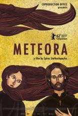 Метеора