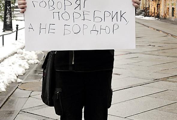 Кто такие петербуржцы - Фото №20