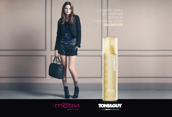 Motivi иTONI&GUY объединили моду ипарикмахерское искусство - Фото №0