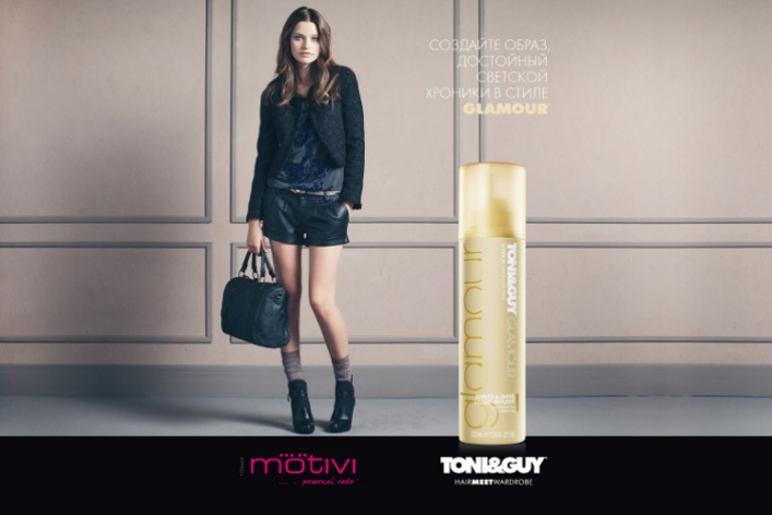 Motivi иTONI&GUY объединили моду ипарикмахерское искусство