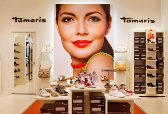 Tamaris открывается вобновленном формате - Фото №0
