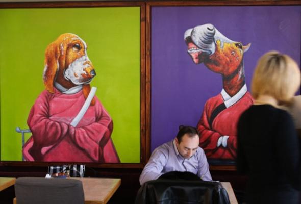 Coffee Room - Фото №0