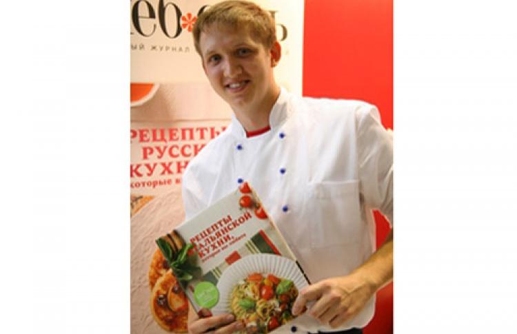 """Презентация книги Артема Князева """"Рецепты итальянской кухни, которые вы любите"""""""