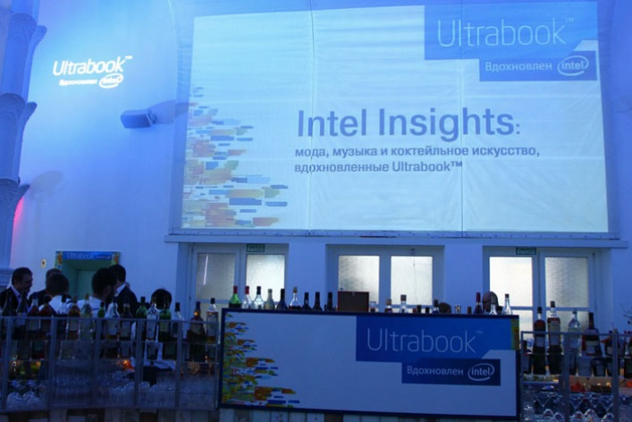 Intel Insights 11 октября