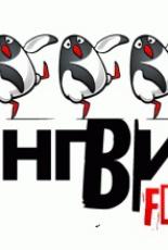 II Международный фестиваль анимационных фильмов