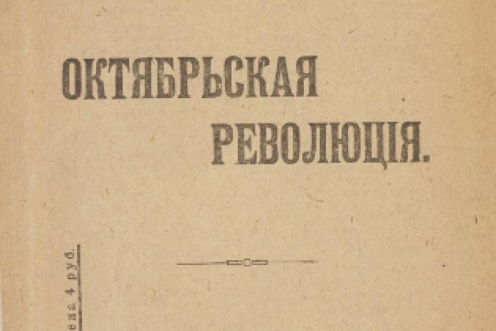 Книги с «шайбой» и без