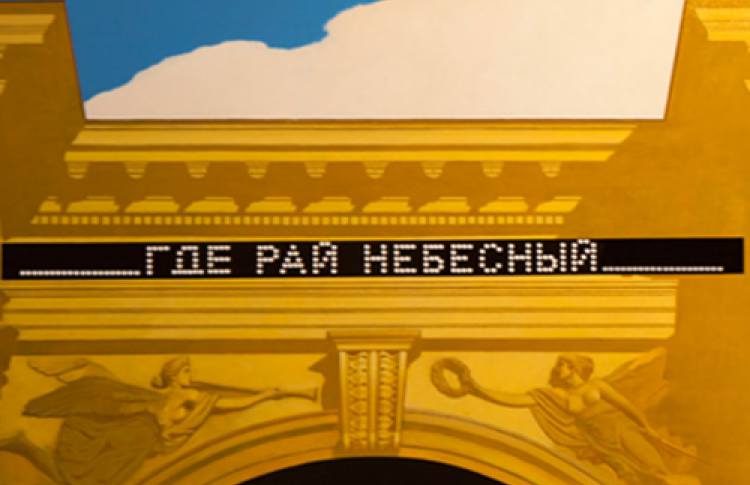 "Анастасия Заборовская ""9 гр Pb"""