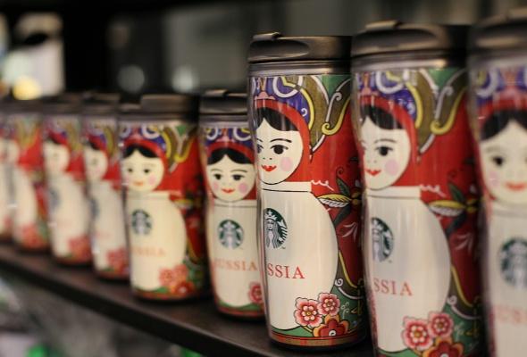 Starbucks - Фото №1