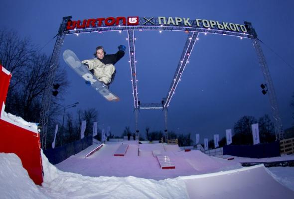 ВПарке Горького открылась сноубордическая площадка для начинающих - Фото №0