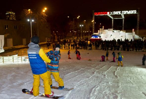 ВПарке Горького открылась сноубордическая площадка для начинающих - Фото №3