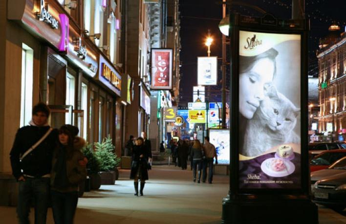 Изцентра Москвы исчезает реклама