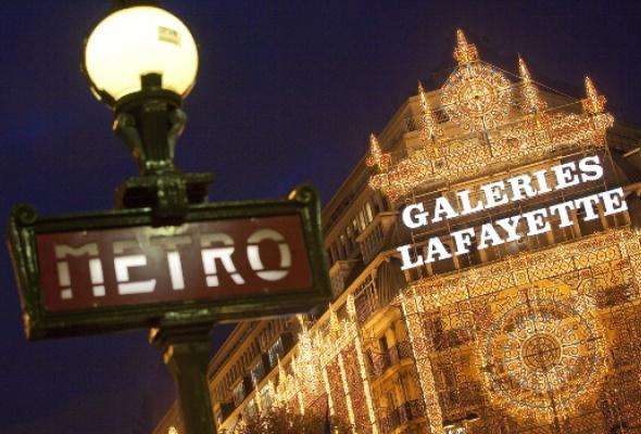 Предрождественский Париж - Фото №0