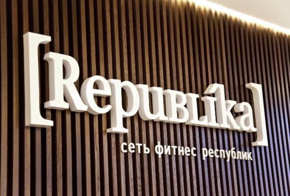 НаВаловой открылся фитнес-клуб [Republika] - Фото №1