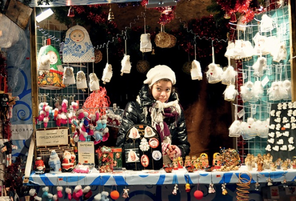 Рождественская ярмарка - Фото №0