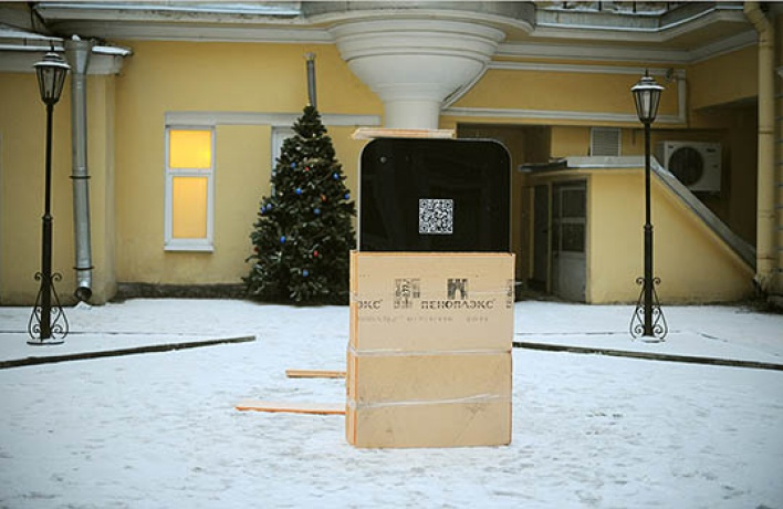 ВПетербурге открыт памятник Стиву Джобсу