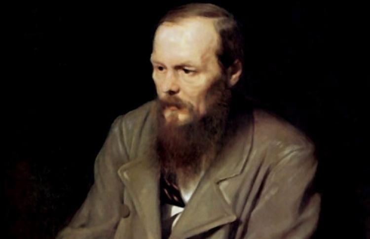 День памяти Ф. М. Достоевского