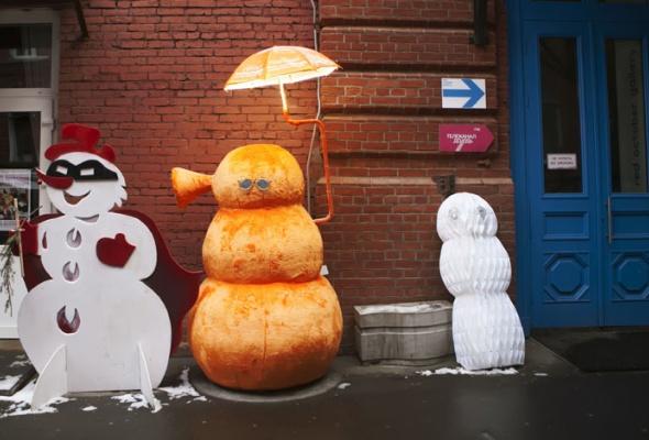 Зима вМоскве: фотопрогулка - Фото №19