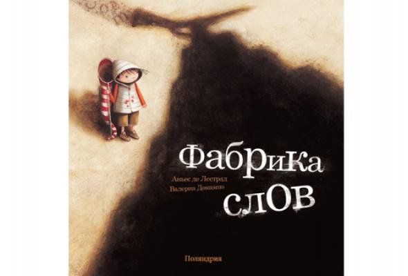 Книги детям - Фото №0