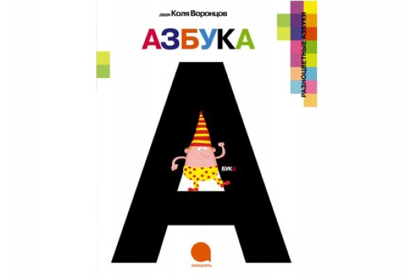 Книги детям - Фото №2