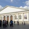 Центральный выставочный зал «Манеж»