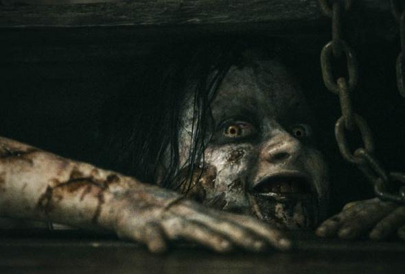 Зловещие мертвецы: Черная книга - Фото №1