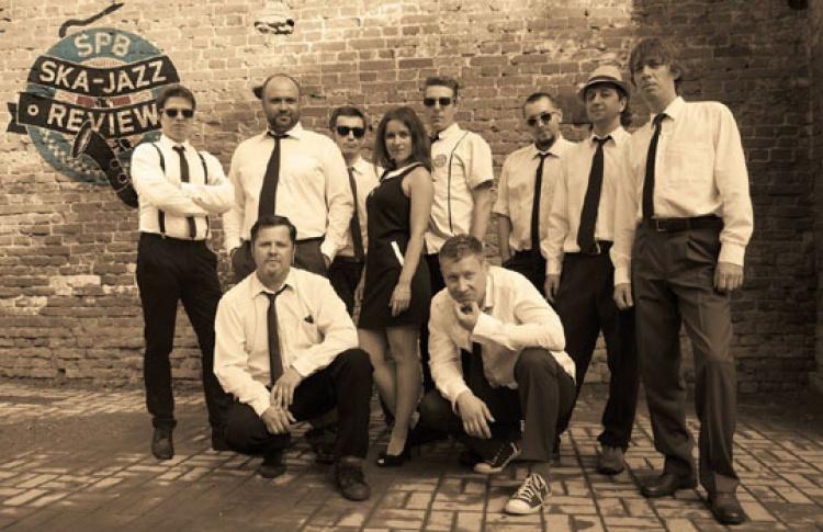 Saint Petersburg Ska Jazz Review